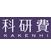 平成28~30年度 文部科学省 科学研究費補助金【基盤研究(B)】